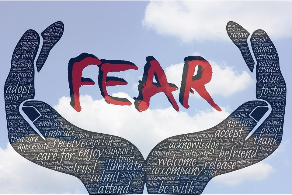 Да се сприятелим със страха